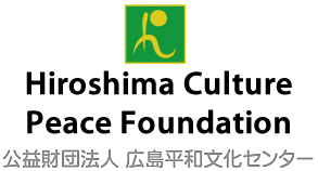 Hiroshima Peace Culture Foundation